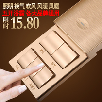 Bath Bully Switch 86 type five open sliding cover general belt covered bathroom switch toilet waterproof champagne gold