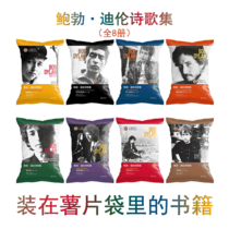 Xin Min said Bob · Dylans poetry collection (1961-2012) all eight volumes of literary poetry CI and Qu new folk songs American musicians poets literature poetical expressions biographies essays.