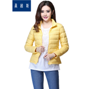 5 JEANSWEST 80 percent off thin jacket collar short sleeved women winter lady casual tide down jacket