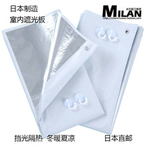 Indoor retaining insulation plate shading Insulation 2 home balcony glass windows