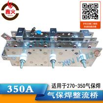 CO2 gas shielded welding CO2 aluminum sheet rectifier Bridge DS350A suitable for NBC270 350 gas shielded welding machine