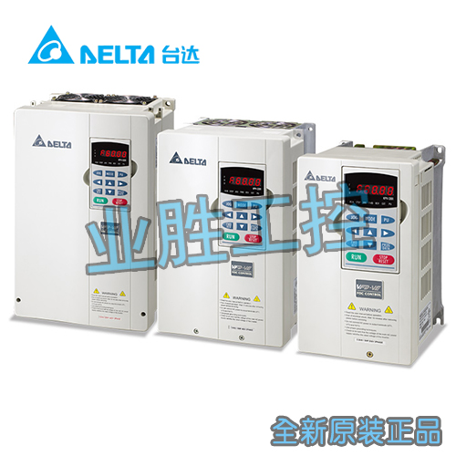 Delta VFD-VE Series High Performance Magnetic Beam Vector Control Inverter VFD075V43A-2