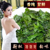 Anxi Tieguanyin Tea Special Fragrance type Direct sales Alpine authentic new Fir famous tea farmers Direct sales 500g