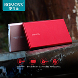 ROMOSS / romance 5000mAh mobile phone universal charge Po thin metal mobile power