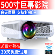 European A6Q1 projector, home Hd 1080p, smart 3D office, micro LED projector, mobile phone, wireless WiFi