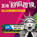 DDR2 667 2G DDR2 667 memory dedicated AMD second-generation desktop computer compatible with 4G DDR800