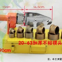 Plastic welding machine from the best taobao agent yoycart.com