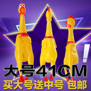 Shipping pet toy dog screaming chicken Guaijiao chicken cock desperate fighting chicken Plush Dog Toy