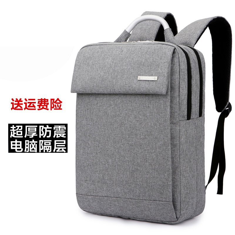 Apple laptop bag 15.6 inch 14 inch 17.3 inch men and women laptop backpack simple leisure travel bag