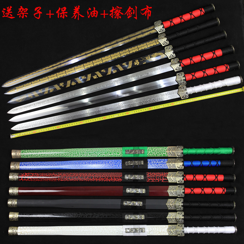 Gujianxuan genuine - Longquan Han sword, Baojian handicraft, hard sword and long sword - Longquan sword has not been opened