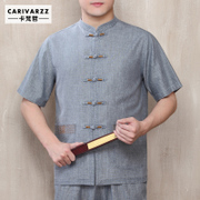 The wind in summer Kafanzhe Chinese men aged male costume short sleeved linen suit Chinese national costume with Dad