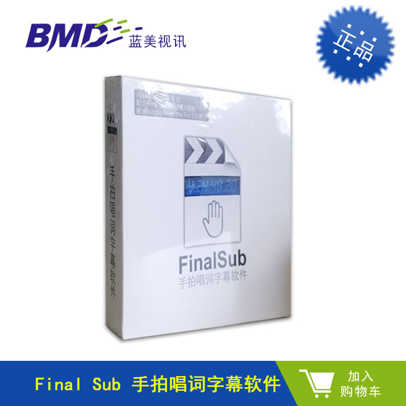 [Official Authorization]Finalsub/Final Sub Apple Non-edited Subtitle Software Hand Pattions Software
