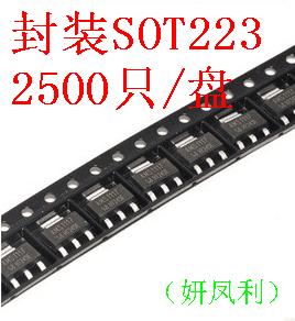 BL1117-18CX SOT-223 BL1117-1.8V New Supply Power IC Buck IC Regulatory IC