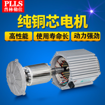 Pulinles industrial air cooler motor motor frequency conversion environmental protection water-cooled air conditioning 1 1kw1 5kw2 2 KW