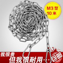 10 m stainless steel fence balcony drying rope sunscreen rope Drying rope windproof anti-skid Cool clothes rope
