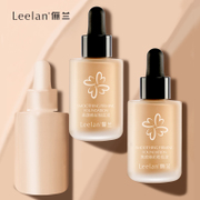 Li Lan moisturizing liquid foundation Concealer brighten skin cream off the isolated BB lasting natural nude make-up CC