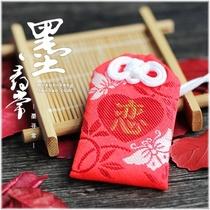 Spot (landlord shrine-marriage shou) Guardian love to find peach blossom {Japanese royal Shou}