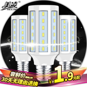 Mei Ling LED bulb warm white E14 small screw E27 corn bulb bulb light source super bright energy-saving LED bulb