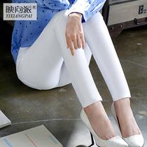 显瘦春秋白色百搭修身时尚弹力铅笔裤