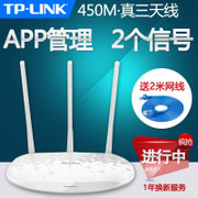 TP-LINK wireless router through the wall of the king 450M home tplink fiber high speed WIFI relay power