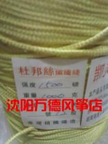 Kefra Knitting line Large kite line Caleb pulls 500 pounds 1000 pounds 1500 pounds. Reinforced Knitting Line