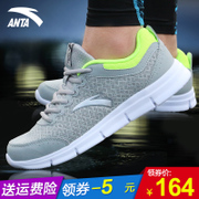 Anta sports shoes shoes running shoes breathable mesh 2017 male students summer light shoes official flagship store