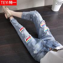 Easy slim Korean version in spring and summer pants