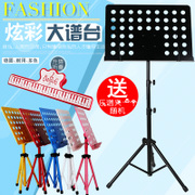 Lift type frame for large Makati music guzheng erhu guzheng tablature guitar violin music stand