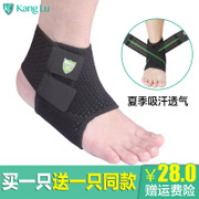 Ankle sprain male summer basketball ankle foot protective Wrist Ankle Sprain prevention fixed bandage protector