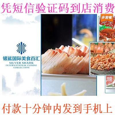 2013春节联欢晚会直播