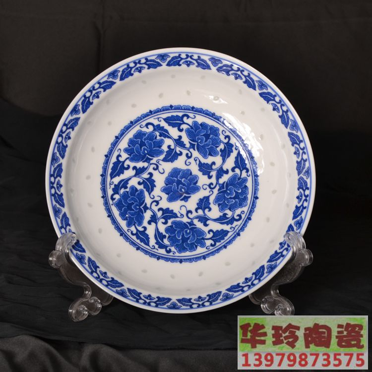 Jingdezhen Ceramic Plate Blue and White Linglong Unglazed Coloured Soup Plate and Vegetable Pot 6 inch 7 inch 8 inch 10 inch