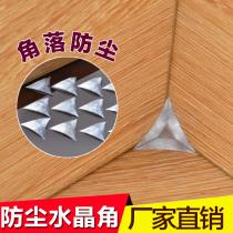 Home corner dustproof drawer transparent triangle dustproof cushion cabinet Crystal Corner wardrobe dustproof corner