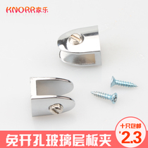 Glass clip Seiko Alloy Glass plate Bracket laminated plate CLAMP FIXED clamp 5-8mm light