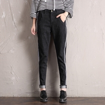 Autumn thin loose flange nine high waist pants
