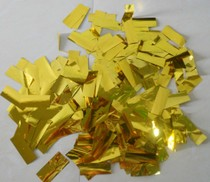 Rainbow Machine Gold piece of colored paper sequins Ribbon Golden Film bar Stage special effects flower celebration opening gold bars