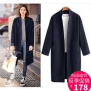2017 new winter Korean collar in the long wool coat of female buckle free thin knee loose woolen coat