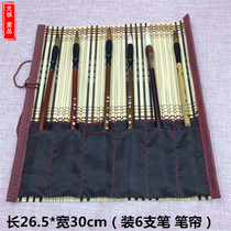 Guangzu brush bamboo pole braided brush curtain curtain with pocket roll pen brush brush French painting supplies with cloth bag