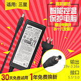 Samsung notebook power adapter R440 R430 R528 R478 computer charger line 19V3.16A