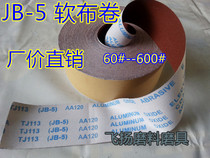 JB-5 Soft sand Cloth roll 4 inch (100mm) *100Y sand cloth roll belt hand rip cloth Sandcloth