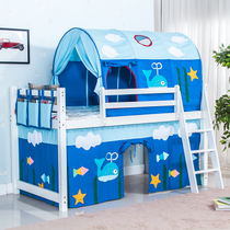 New Bed tent childrens bed tent up and down tent bed mantle childrens bed decoration cartoon