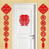 Meet The Love Of Marriage Couplets Hanging Ornaments Wedding Decoration  Chinese Wedding Decoration Ideas