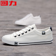 Warrior shoes summer shoes breathable white canvas shoes men's casual sports shoes white shoes low board shoes