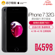 4598 Apple/ berserk apple iPhone 7 32G full Netcom 4G intelligent mobile phone intact state line