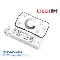Ltech Smart home M1+M4-5A led dimmer monochrome with remote control and constant pressure reception