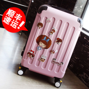 The players pull rod box suitcase universal wheel suitcase male and female password box boarding box 20 inches 24 inches 28 tide