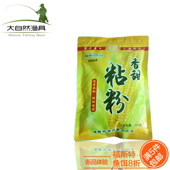 Foster sweet sticky powder 120g fishing black pit reservoir wild fishing puffing ripening bait bait
