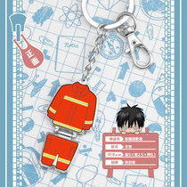 Firefighter clothing Metal Winter clothing ③ School uniform key buckle key Ring key chain should have creation