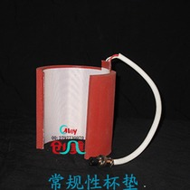 Palm cabinet recommends daily promotion of toaster cup standard new 110Z conventional cup mat manufacturers direct sales