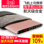 Ultra thin charging treasure 20000 Ma general smart phone dedicated mobile power Apple large capacity 50 thousand M