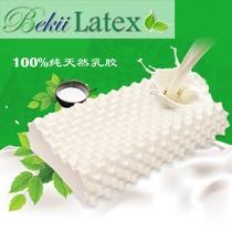 Тайская натуральная латексная подушка Bekii Latex уход за шеей шейного отдела позвоночника подушка для сна подушка память резиновая подушка